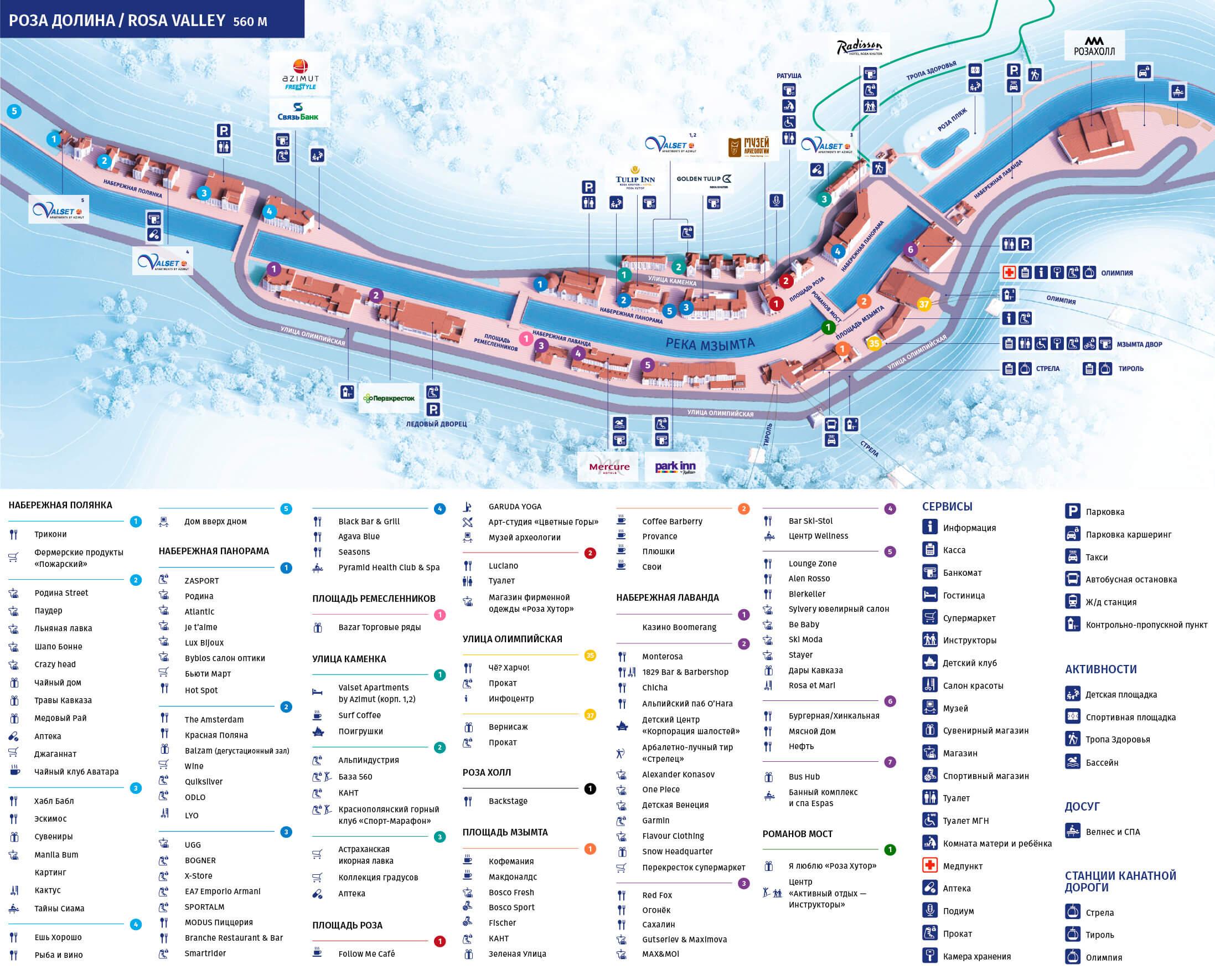 Карта курорта и трасс