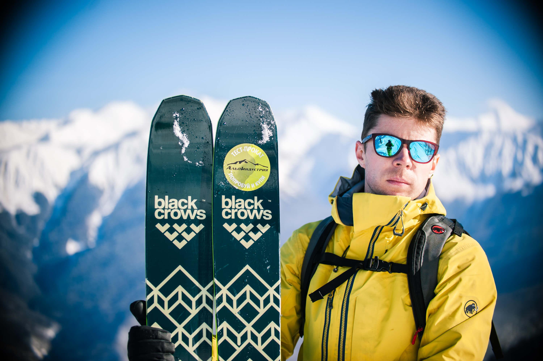 Горные лыжи для фрирайда.