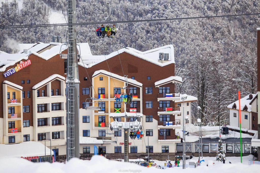 Прокат на Розе Хутор в отеле Rosa Ski inn