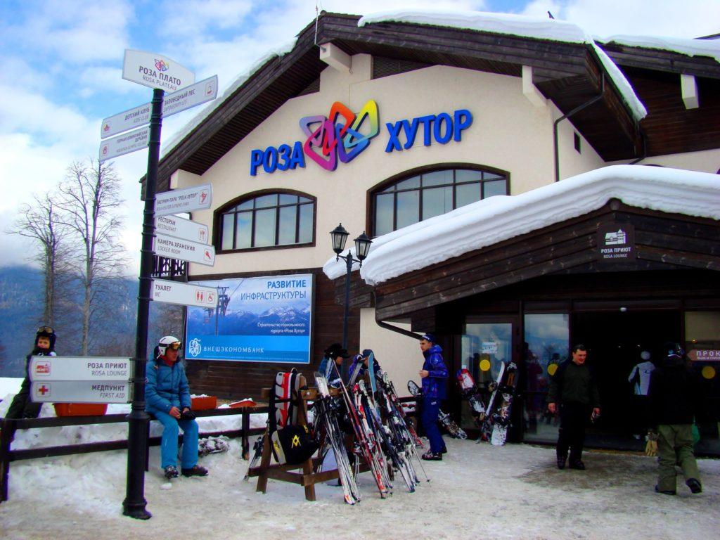 Прокат горных лыж и сноубордов на курорте Роза Хутор