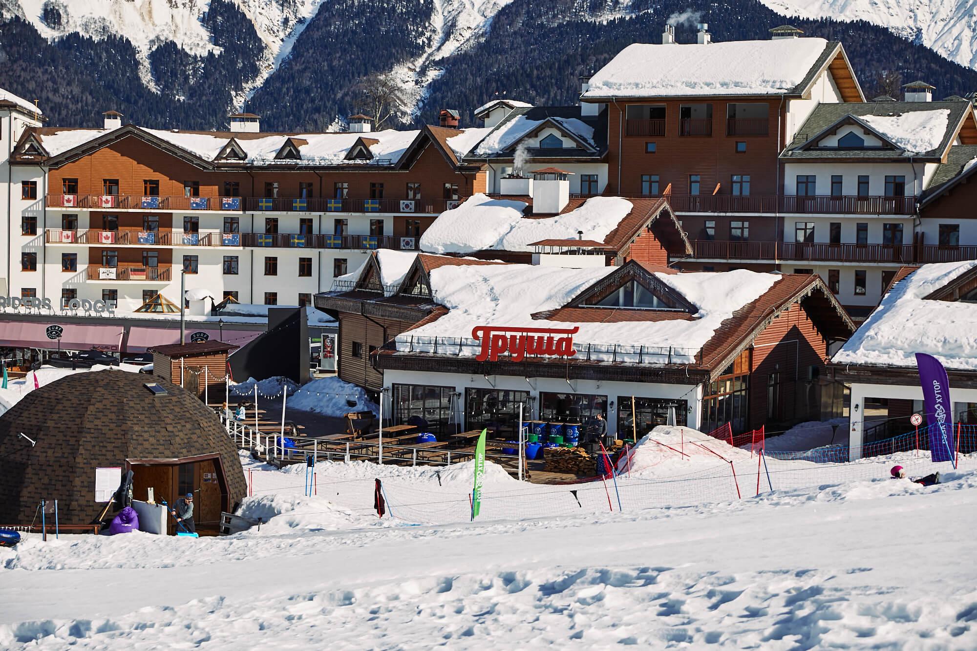 горная олимпийская деревня