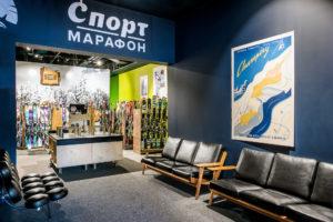 Спорт-Марафон тест центр и прокат на Роза Хутор