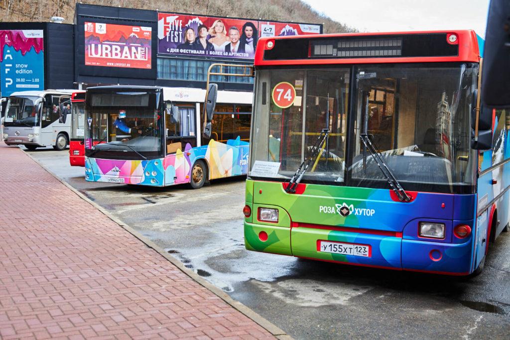 автобус от Роза Хутор