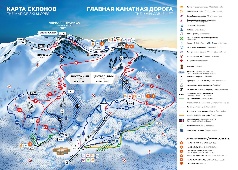 Карта Красной Поляны и Роза Хутор в Сочи. 2019-2020г