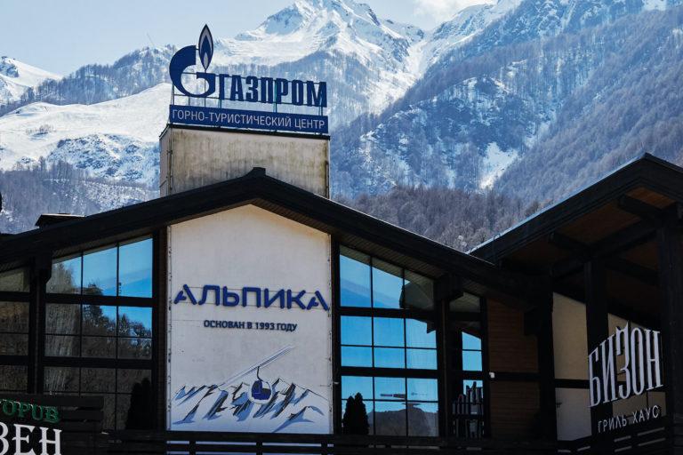 Газпром Альпика