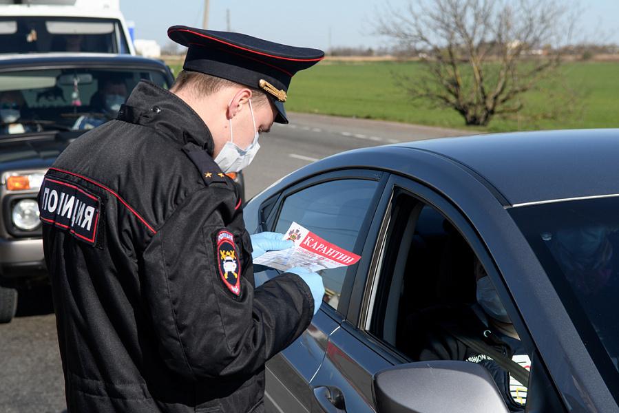 Как получить пропуск на авто в Сочи, Красной Поляне