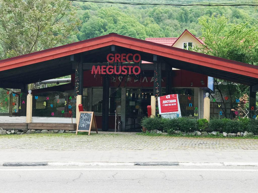 greko megusto красная поляна