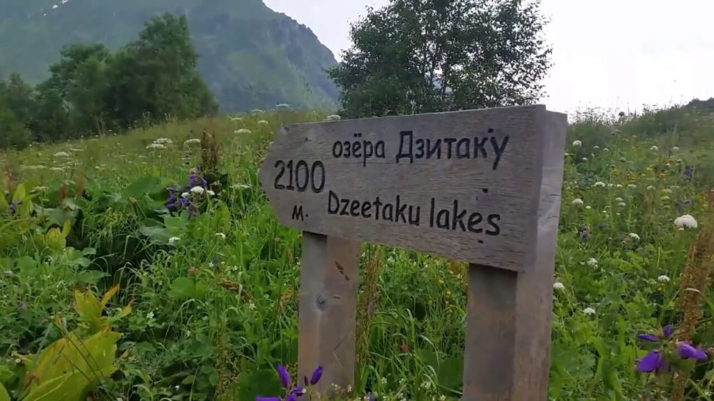 семиозерье Дзираку красная поляна