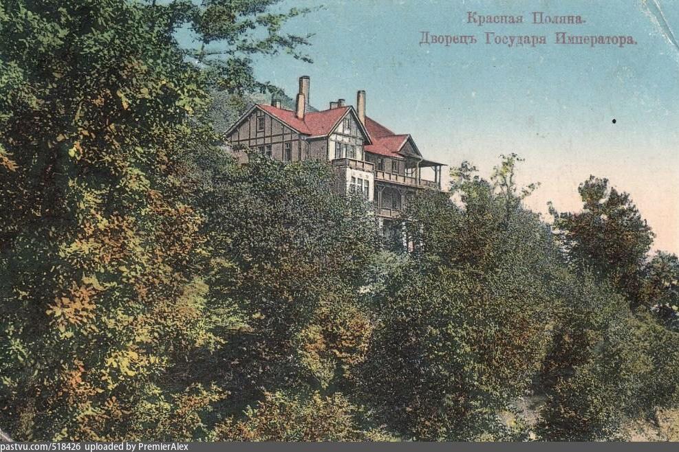 Охотничий дом Императора Николая II