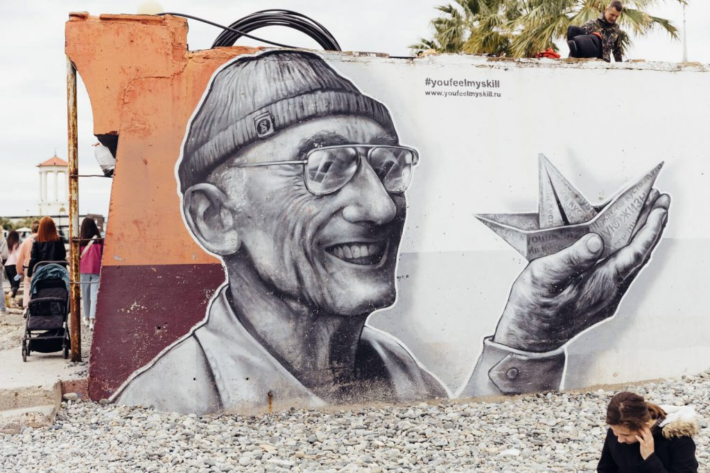 граффити Жака-Ива Кусто сочи