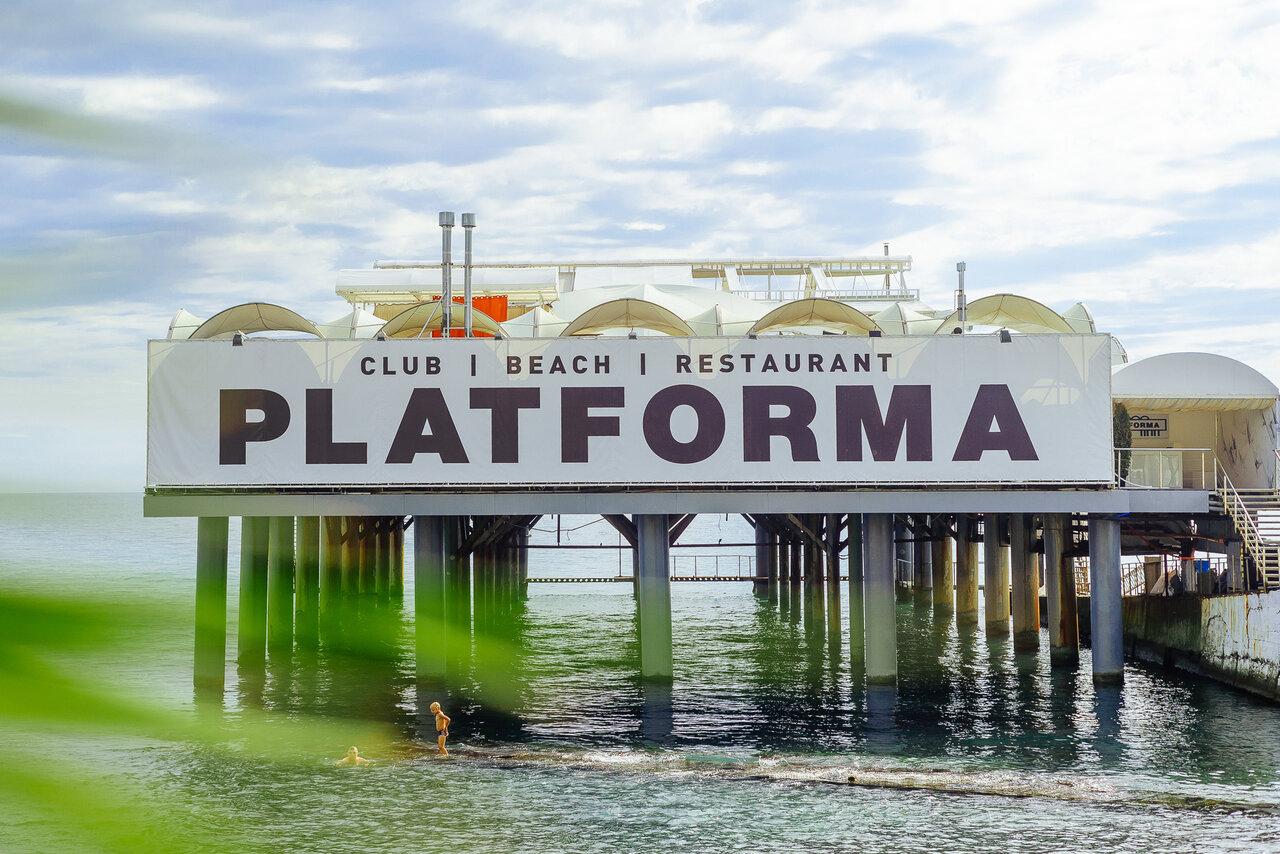 пляж платформа Сочи