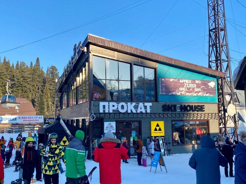 прокат ski house шерегеш