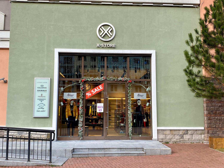магазин x-store роза хутор