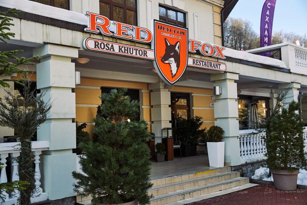 ресторан red fox роза хутор