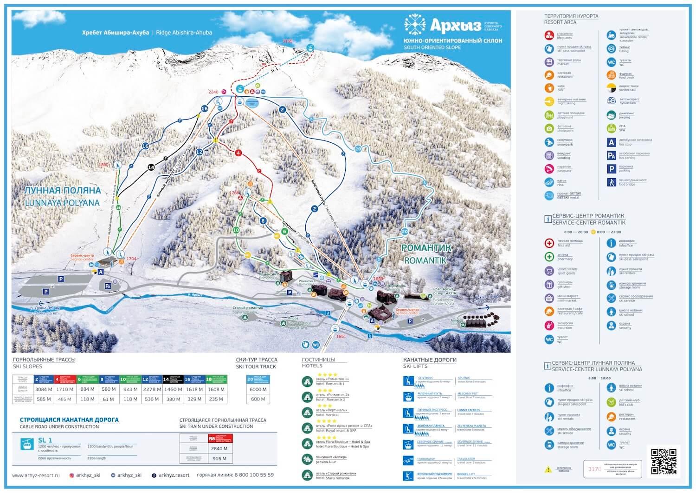 карта горнолыжного курорта Архыз