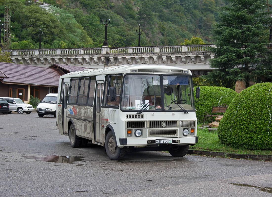 отдых в абхазии транспорт