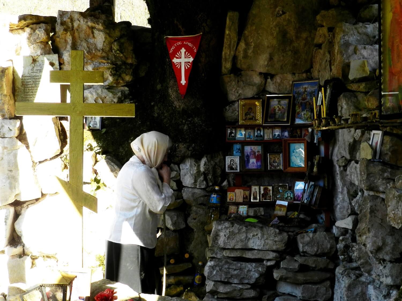 каманы село абхазия