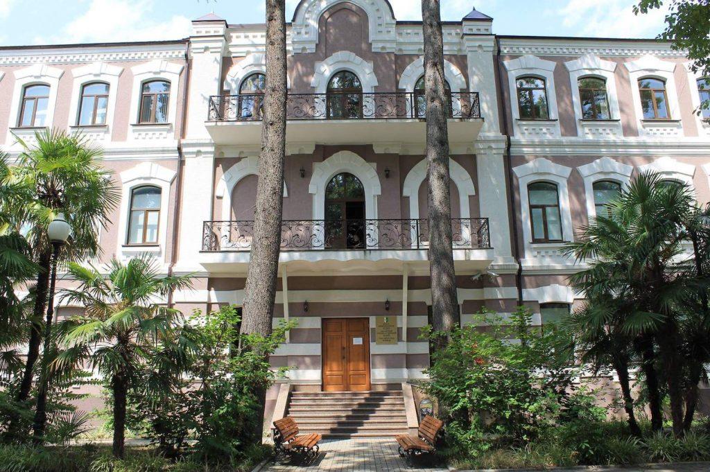 достопримечательности Абхазский государственный музей