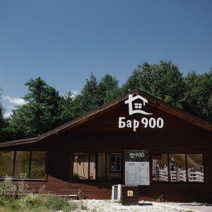 бар 900 курорт красная поляна