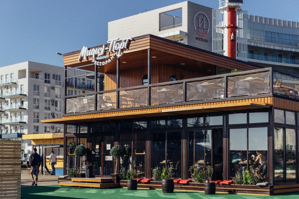имеретинский курорт ресторан