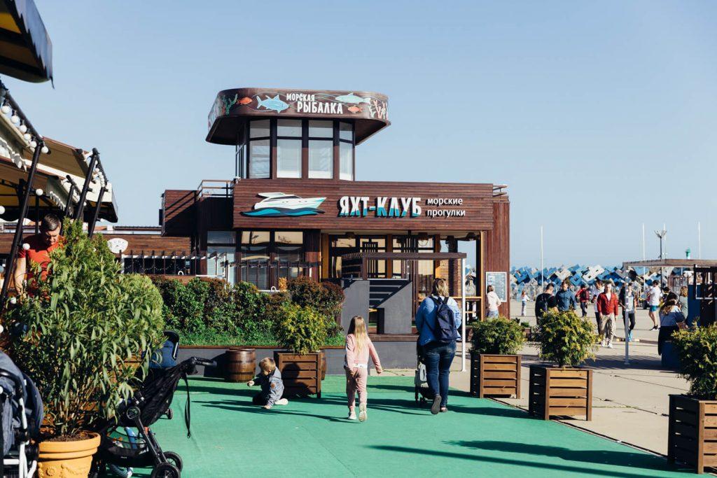 имеретинский курорт кафе