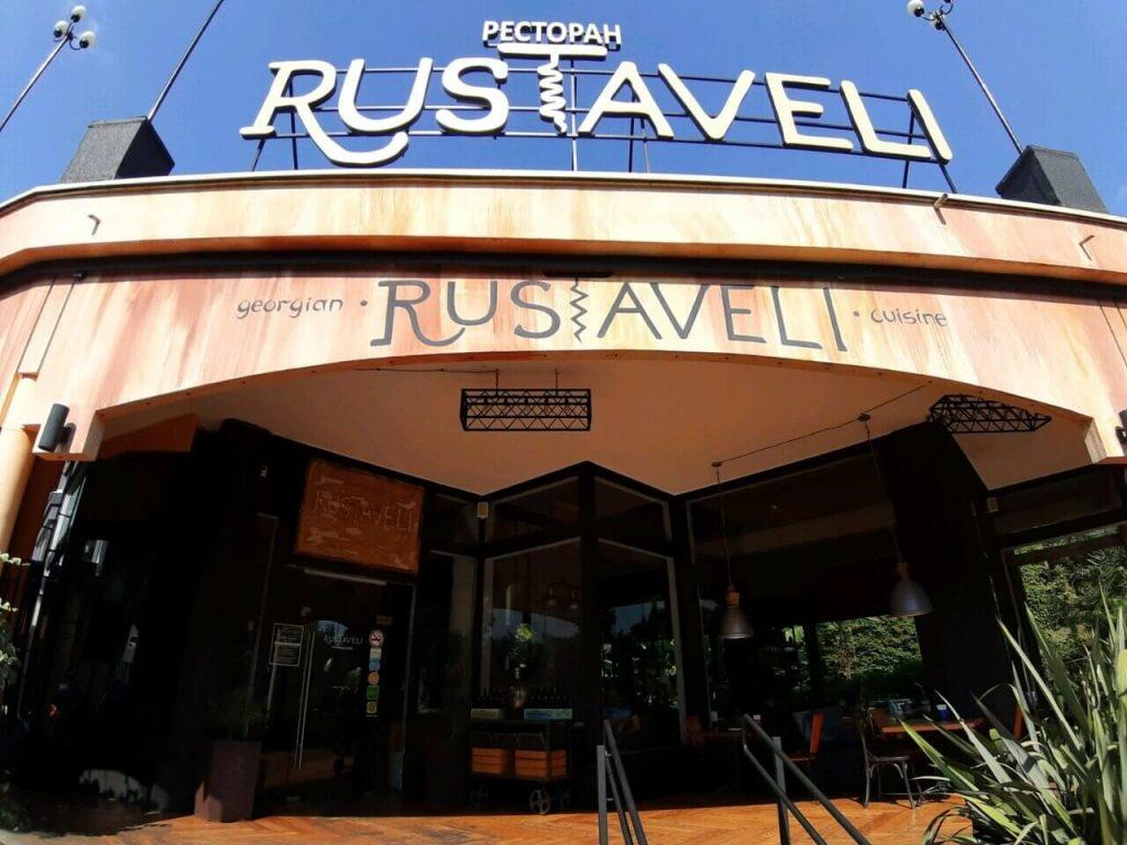 ресторан Rustavel сочи